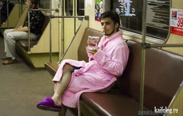 парень в розовом фото