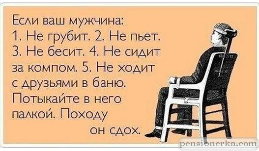obmen-ssilkami-eroticheskogo-soderzhaniya